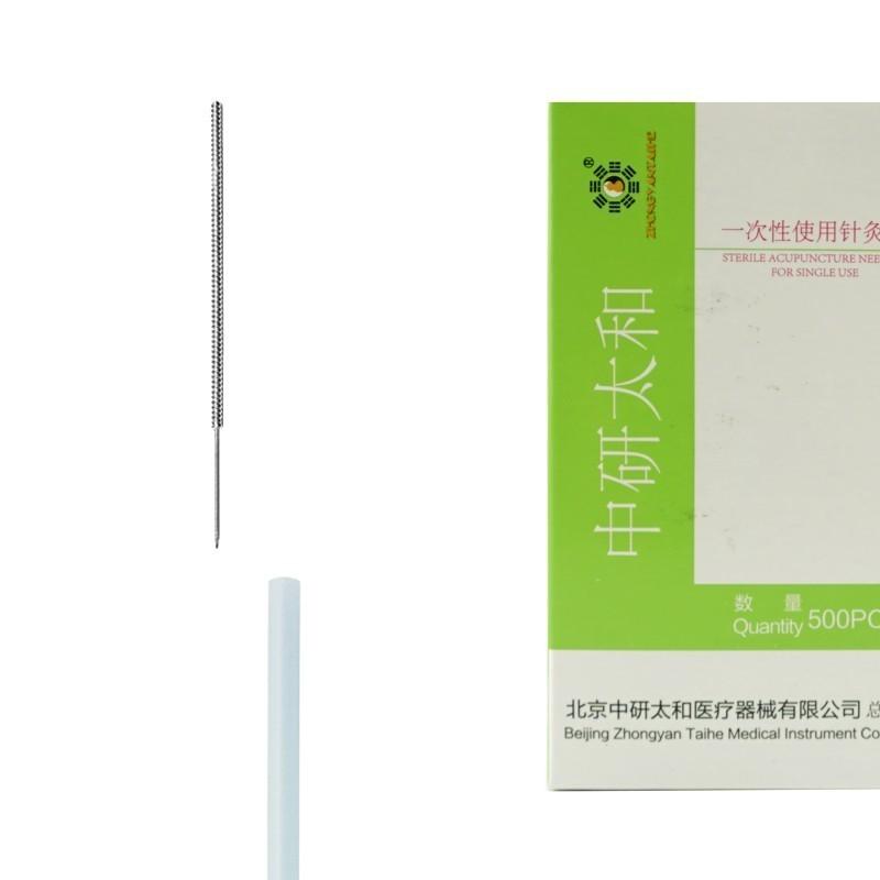 0,16 x 7 mm - pak. po 10 szt. z prowadnicą - igły do akupunktury