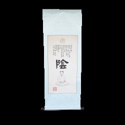 Plakat - Chiński znak Yin - 50 x 134 cm