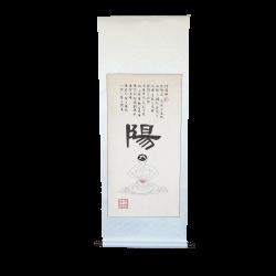 Plakat - Chiński znak Yang - 50 x 134 cm