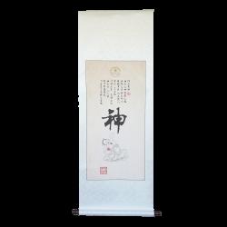 Plakat - Chiński znak Shen - 50 x 134 cm