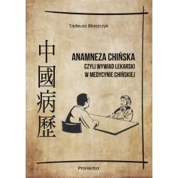 Anamnezja chińska